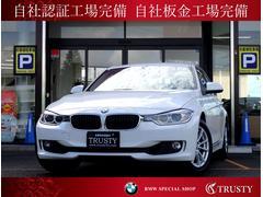 BMW320i 1オーナー車 フルセグ 1年保証 禁煙車 記録簿