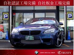 BMW640iクーペ フルカスタム車 アイボリー革 1年保証