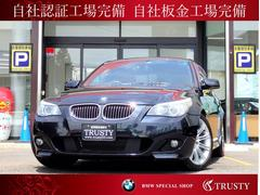 BMW525iMスポーツ後期型 黒革 フルセグ Bカメラ 1年保証