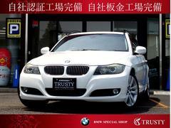 BMW325iツーリング 後期LCIモデル 1オーナー車 1年保証