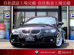 BMW335iクーペMスポーツPKG 左H DCT 茶革 SR