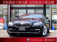 BMW640iクーペ 1オナ 黒本革 LEDヘッドライト 1年保証