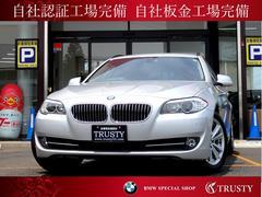 BMW523iツーリング ハイラインPKG 後期エンジン 1年保証