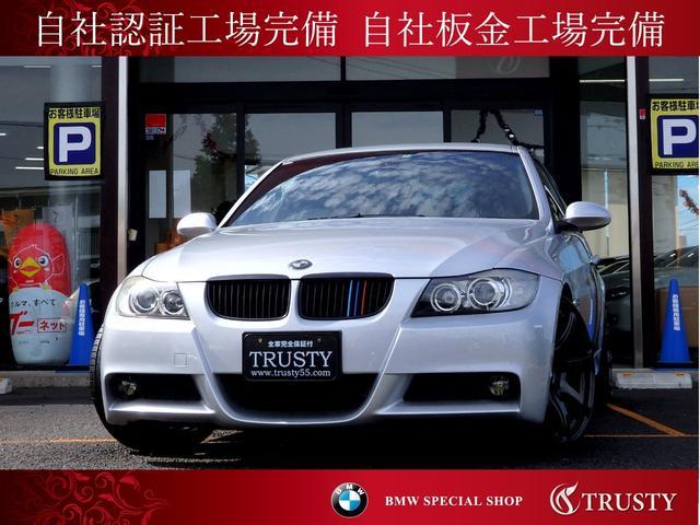 BMW 323iMスポーツPKG WORK19AW 車高調 1年保証