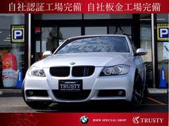BMW323iMスポーツPKG WORK19AW 車高調 1年保証
