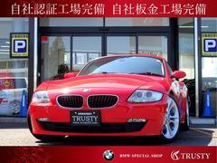 BMW Z4クーペ3.0siアイボリー革 KW車高調 18AW 1年保証