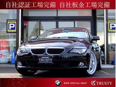 BMW650i後期型 アイボリー革 ALPINA20AW 1年保証