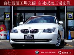 BMW530i ハイラインPKG 後期型 黒本革 1年保証