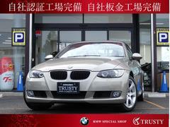 BMW320iクーペハイラインPKG 1オーナー 黒本革 1年保証