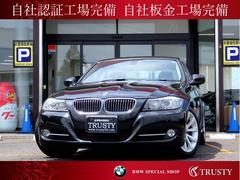 BMW335i ハイラインPKG 直噴EG 1オーナー車 1年保証