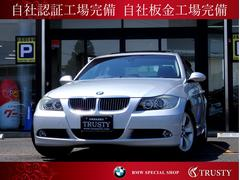 BMW325i 下取車 HDDナビ フルセグ SR 一年保証
