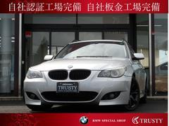 BMW525iツーリングハイラインPKG 黒本革 SR フルエアロ