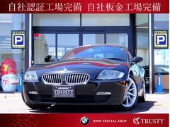 BMW Z4ロードスター2.5i 後期型 赤本革 社外ナビ 電動オープン