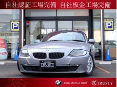 BMW Z4ロードスター2.5i後期型 電動オープン キセノン 1年保証