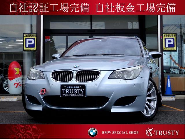 BMW M5 左H アイゼンマンマフラー 専用色 サンルーフ