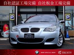 BMWM5 左H アイゼンマンマフラー 専用色 サンルーフ