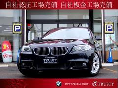 BMW523i MスポーツPKG 後期EG パドルシフト 1年保証