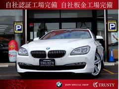 BMW640iクーペ ディーラー下取車 アイボリー革 19AW