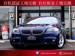 BMW528i 30thアニバーサリーED200台限定車 1年保証