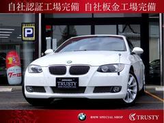 BMW335iカブリオレ アイボリー革 HDDナビ 1年保証