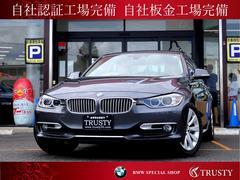 BMW320d BPモダン ディーラー下取 アイボリー革 1年保証