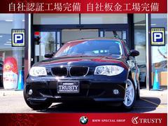 BMW120i 下取車 サンルーフ 社外ナビ Bカメラ 1年保証