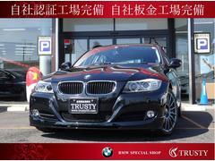BMW320iツーリング 直噴エンジン HDDナビ 1年保証