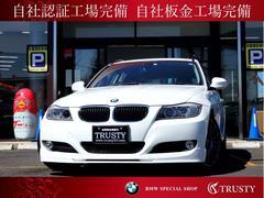 BMW320iツーリング 直噴エンジン 新品Fエアロ OZ18AW