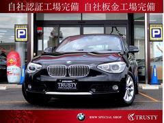 BMW116i スタイル ハーフレザー バイキセノン 1年保証