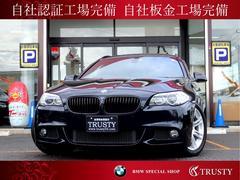 BMW523iツーリング MスポーツPKG 後期2Lエンジン