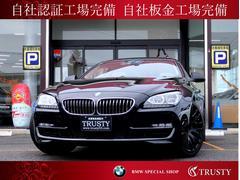 BMW640iクーペ BBS20AW SR LEDライト 1年保証