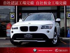 BMW X1sDrive18i サイバーナビ Bカメラ 1年保証