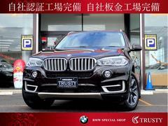 BMW X5xDrive 35d xライン 1オーナー車 アイボリー革