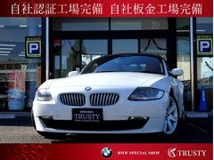 BMW Z4ロードスター2.5i 後期型 レザー調カバー 1年保証