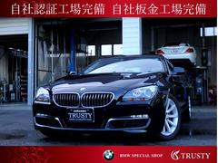 BMW640iグランクーペ アイボリー革 ガラスSR 1年保証