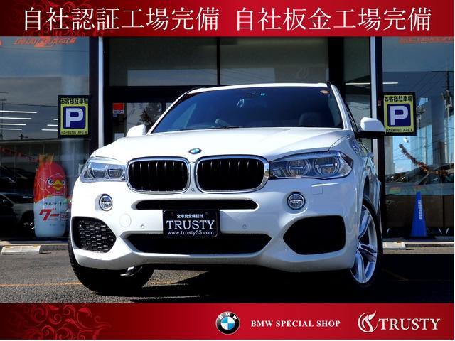 BMW xDrive35d MスポーツPKG D下取車 1年保証