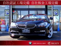 BMW640iカブリオレD下取車 20AW 2年保証 アイボリー革