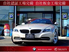 BMW Z4sDrive23i ハイラインパッケージ D下取車 1年保証