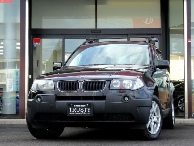 BMW 2.5i 社外ナビ フルセグ Bカメラ 下取車 1年保証