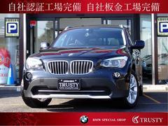 BMW X1xDrive 28i ハイラインPKG 8速AT 2年保証
