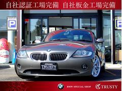 BMW Z42.5i アイボリーレザー 電動オープン 1年保証