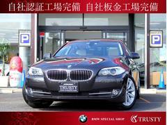 BMW528i ハイラインPKG アイボリー革 SR フルセグ