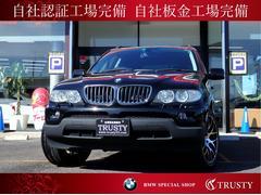 BMW X53.0i 後期型 社外19AW Bカメラ 下取車 1年保証