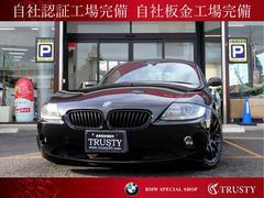 BMW Z42.5i 1年保証 下取限定1台 カスタム多数 社外マフラー