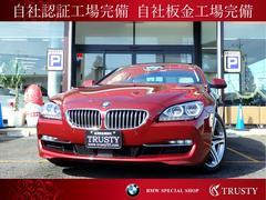 BMW640iクーペ コンフォートPKG ACC SR 白本革