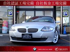 BMW Z4クーペ3.0si 下取車 HDDナビ フルセグ 1年保証