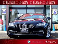 BMW650iクーペ アイボリー革 LEDヘッドライト 1年保証