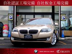 BMW528i ハイラインPKG 後期EG 1年保証 アイボリー革