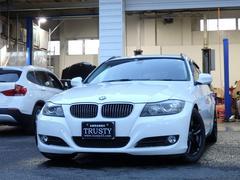 BMW325iツーリング 後期型 直噴EG 新品エアロ 1年保証
