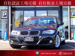 BMW320i 後期型 直噴エンジン HDDナビ 禁煙車 1年保証